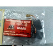 Щетки 610 (Makita СВ-325)(5х10х14)